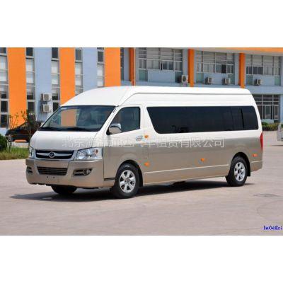 供应位的北京中巴租赁旅游大巴车租赁和商务车租赁服务