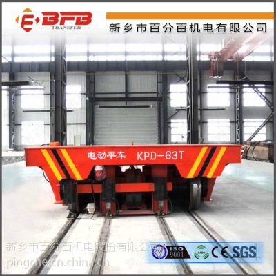 供应50吨单向轨道供电精准定位轨道平车图例