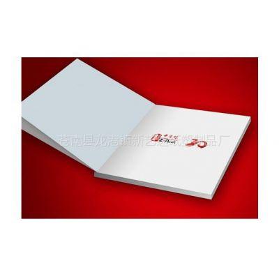 供应温州苍南的折页企业画册印刷厂