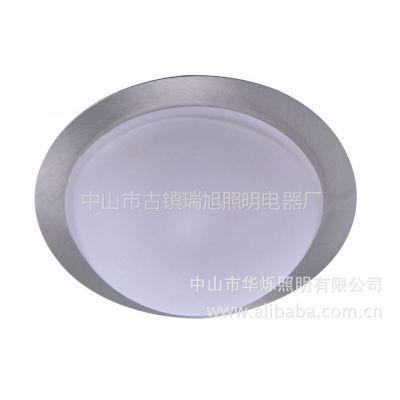 供应LED天花灯/筒灯/射灯/格栅灯/嵌入式球形玻璃家私灯HST-021E