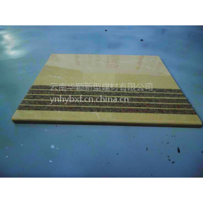 供应南京地面防滑处理/美国地面防滑/华颖瓷砖防滑条