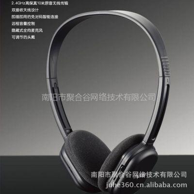 供应Rapoo/雷柏 H1000 无线耳机 2.4G无线麦克风耳机 雷柏正品 耳机