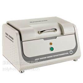 供应天瑞EDX1800金属镀层的厚度测量、电镀液和镀层含量的测定