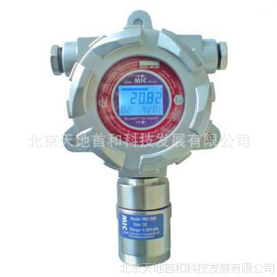 MIC-500-N2H4肼、联胺探测器/固定式肼、联胺检测仪