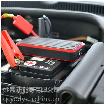 妙盛汽车启动电源多功能3USB超兼容车载应急启动电源LED应急照明
