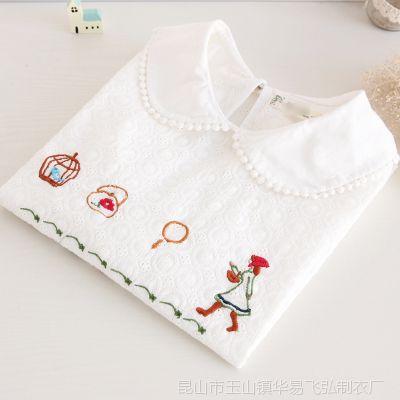 2015春季新款森系女孩儿鸟笼花朵刺绣娃娃领棉质长袖衬衫女JN2351