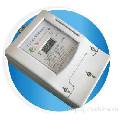 供应预付费卡式阶梯电价电能表/预付费电表/ic卡电表/智能电表