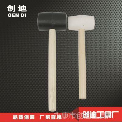 创迪五金工具电工钳工锤地板安装锤防震橡胶锤规格齐全