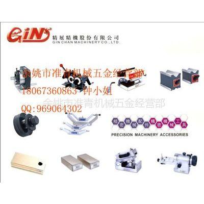 台湾精展工具,精展,精展工具 GIN工具