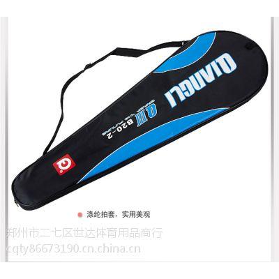 供应强力羽毛球拍