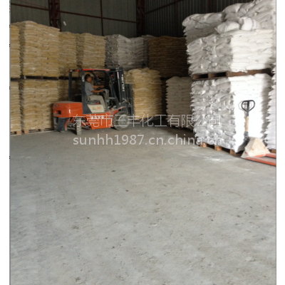 广州 深圳 东莞供应印花胶浆专用A级透明粉1500(顺祝商祺)