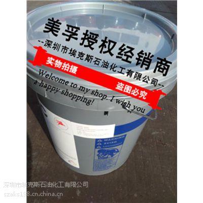 合成齿轮油,奉新县Mobilgear SHC XMP220