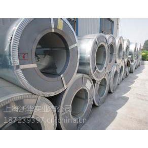 0.8*1000*C邯钢镀锌卷上海浙华 厂家直销 品质保证