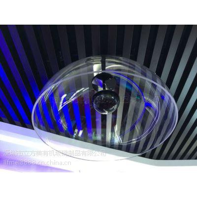 生产亚克力/集音罩/聚音罩/太空罩/定向音箱/厂家