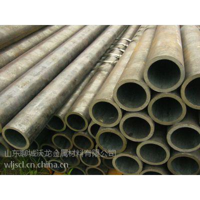 20#结构用无缝钢管//20#结构管现货 价格
