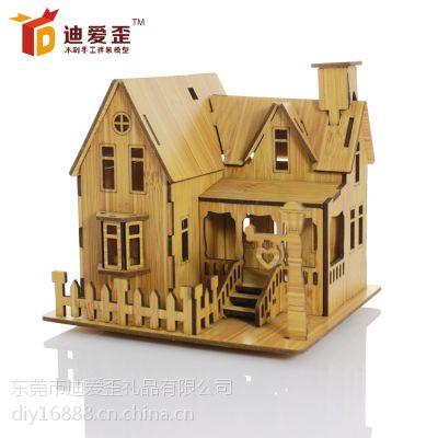 儿童制作批发木制玩具 diy智力玩具 小本创业项目货源