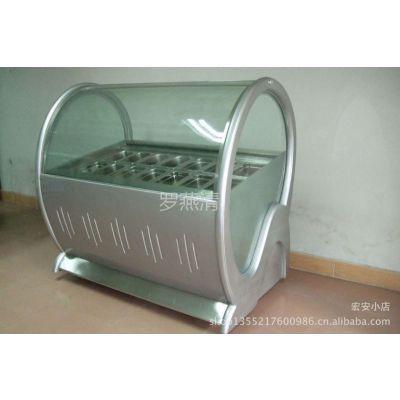 供应冰淇淋展示柜、冷冻冷藏、保鲜冷藏柜、超市展示柜