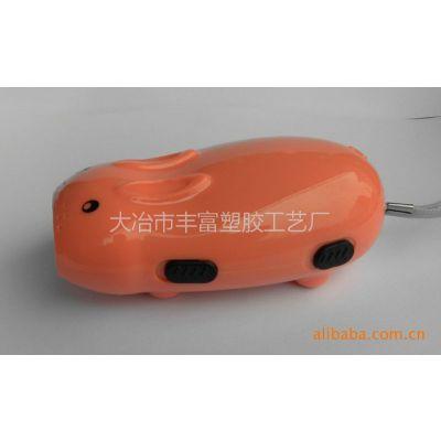 供应款电子礼品,LED手压充电,小兔子环保手电筒,无电源手电筒