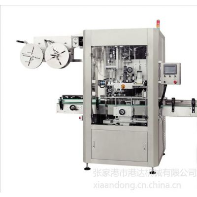 供应江苏张家港高速全自动套标机SLM-350B