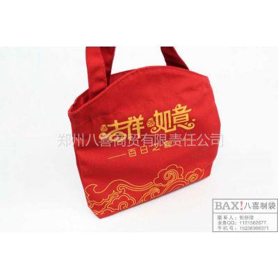 供应郑州金银首饰袋定做 精美礼品手提袋加工定制