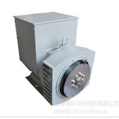 供应厂家直销:无刷同步发电机