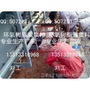 绝缘型环氧树脂砂浆使用技巧销售点代表处