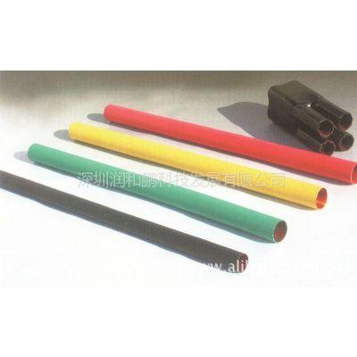 供应深圳电缆附件生产商、热缩电缆附件、热缩电缆接头、热缩电缆材料