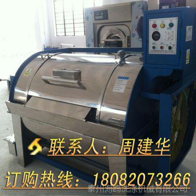 玉树干衣设备20kg工业洗衣机什么品牌的好