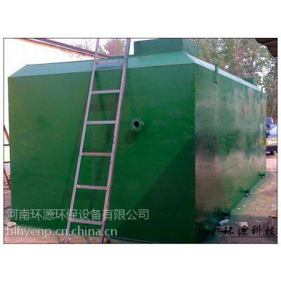 南阳新农村社区生活污水处理设备