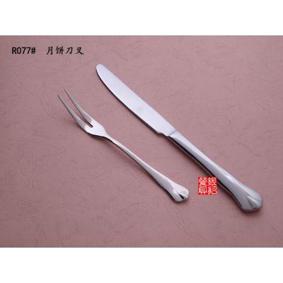 供应高档月饼刀叉勺餐具中秋节用品,阿拉木图 圣诞礼品餐具刀叉