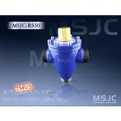 DN50太阳能热水工程调温阀