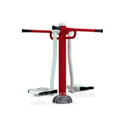 江苏厂家生产DSXJ-021双人荡板 钢制 文化广场体育器材
