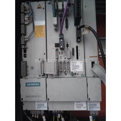 供应长沙市专业西门子6sn1123伺服驱动报A607,A608,b607,b608维修