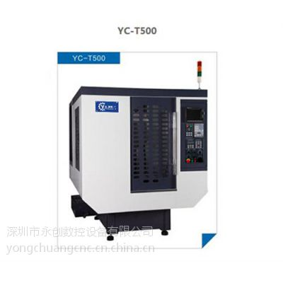 永创数控(图)、数控加工中心配件、数控加工中心