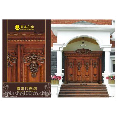 徐州木门图册印刷烤漆门画册设计实木门彩页制作