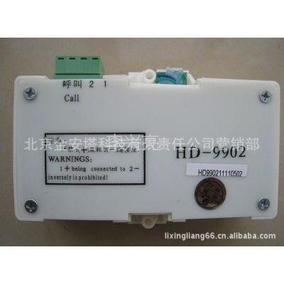 供应巨人/通力轿厢通话器HD-9002通力五方对讲