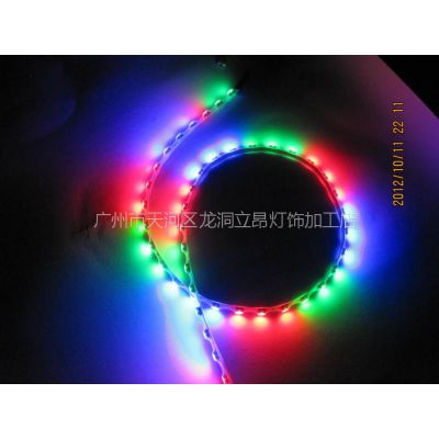 供应45CM 60CM 90CM 45LED 汽车LED灯条/彩色装饰灯 眉灯 氛围灯改装