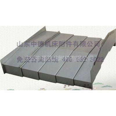 供应台正机床TOM-高速L1600/5050立式加工中心冷轧钢板#导轨¥不锈钢板防护罩