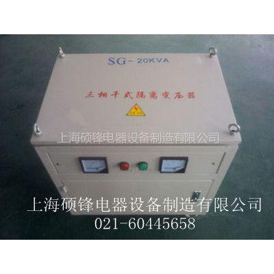 SG-20KVA三相干式隔离变压器