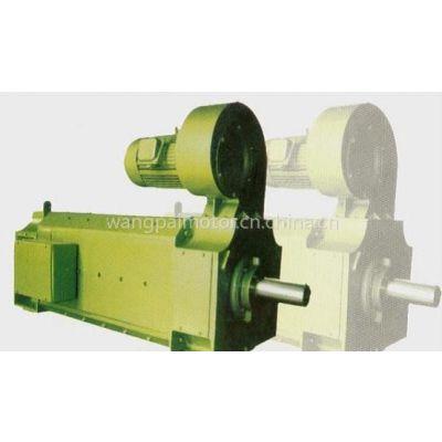 供应ZSN4 系列水泥回转窑主传动用直流电动机