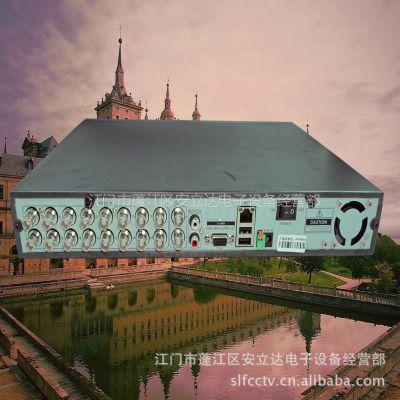 供应16路硬盘录像机/D1高清预览/网络监控/手机监控/送遥控/送鼠标