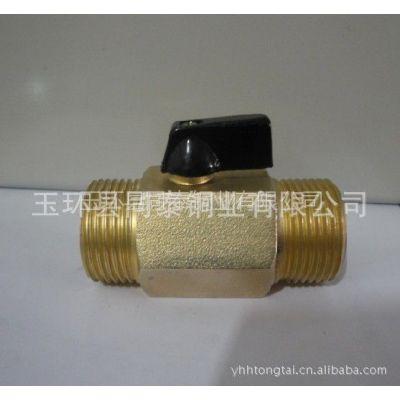 供应黄铜微型球阀/角阀/球阀/水嘴/管件/截止阀/排气阀/三角阀