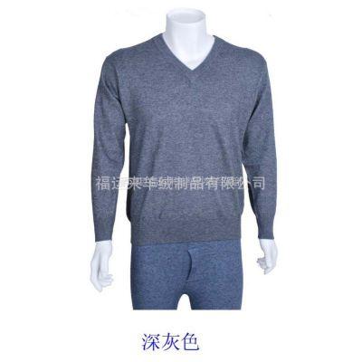 供应男款/男士平面咖啡色V领/鸡心领羊绒衫羊毛衫毛衣五色可选