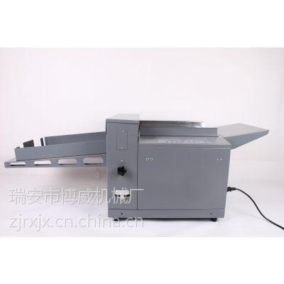 供应BW-330数码压痕机 手动压痕机批发