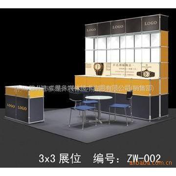 供应形象宣传便携式展位搭建 XL-ZW-002