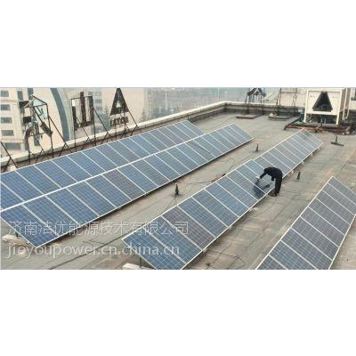 供应供应太阳能光伏发电系统价格光伏大棚车棚幕墙家庭及别墅分建筑一体化移动电源能家用商用离网并网