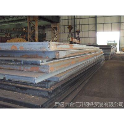 Q460C低合金高强度钢板的性能屈服抗拉