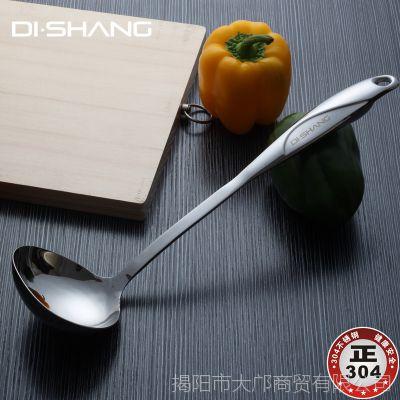 304不锈钢大汤勺厨房全套厨具炊具炒菜套装