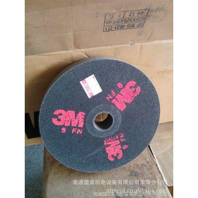 【供应高质】3MHP轮300×50×50 3M尼龙轮 3M拉丝轮 3M9S不织布轮