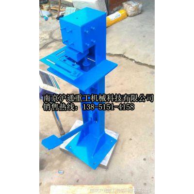 【南京】Q11脚踏剪角机 手动气动剪角机